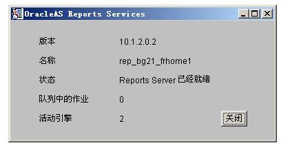 QQ截图20120818151455.png