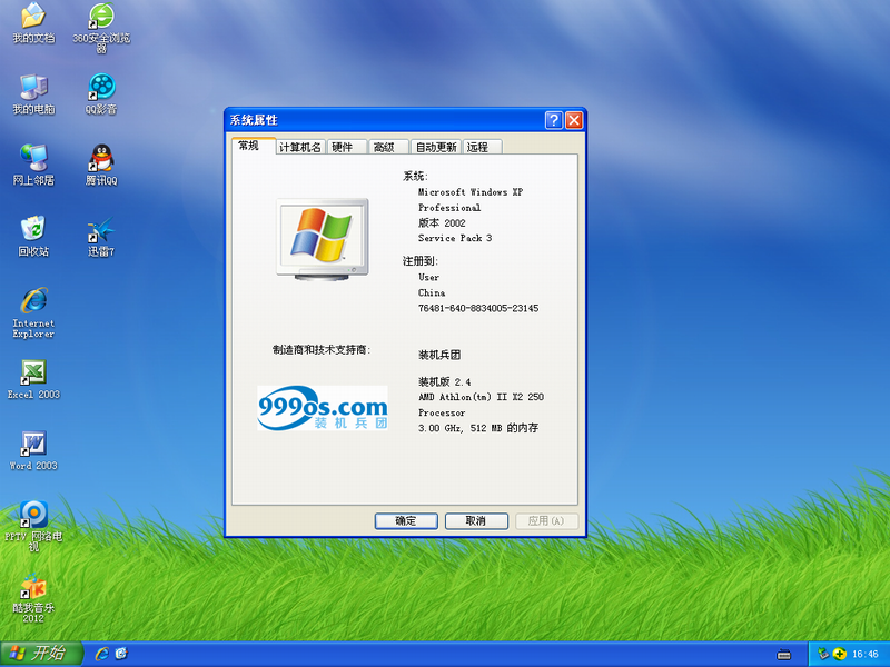 service pack 3是什么_vista service pack 2_service pack 3 for windows nt