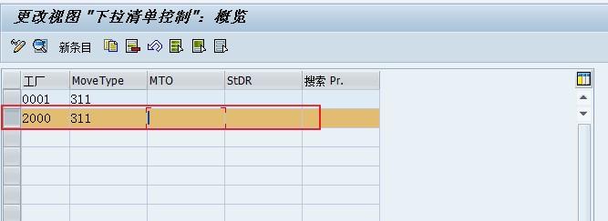 MF60? - SAP R/3 - ITPUB论坛-中国专业的IT技术社区