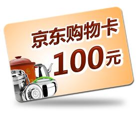 20121221105656354.jpg
