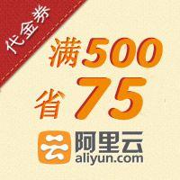 500-75.jpg