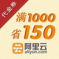 1000-150.jpg