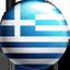 希腊.png