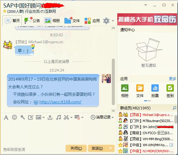 QQ截图20140729152521.png