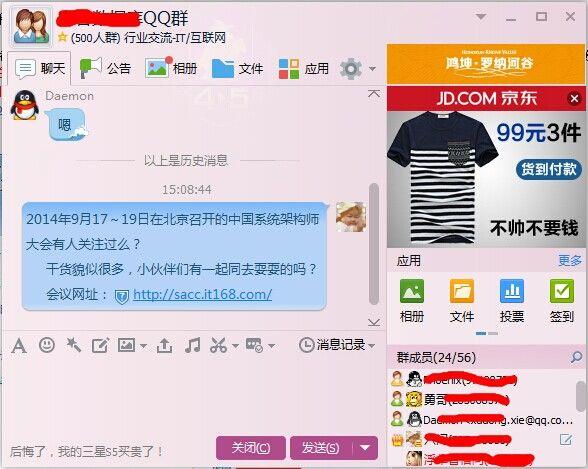 QQ图片20140804151000.jpg