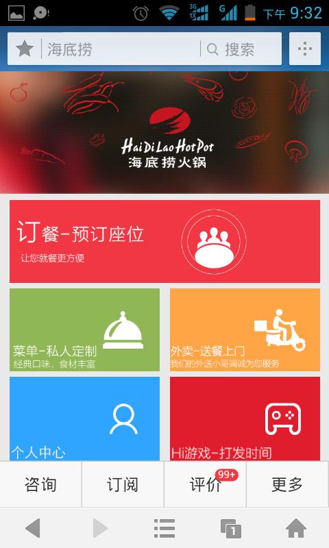 Screenshot_2014-09-10-21-32-16.png