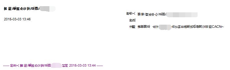 QQ截图20150303142324.png