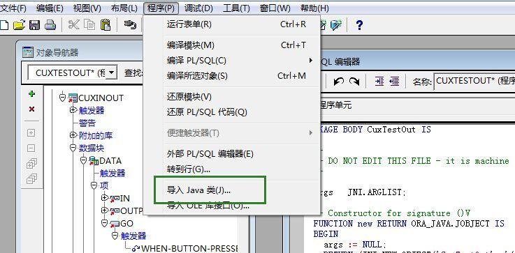 关于form builder导入java类的开发问题- Oracle开发- ITPUB论坛-中国
