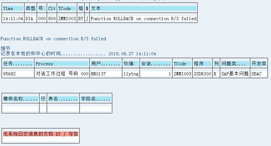 QQ截图20150827163014.jpg