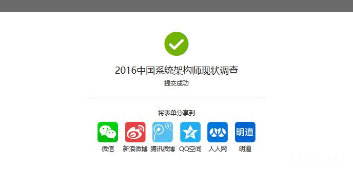 QQ图片20160805104237.png