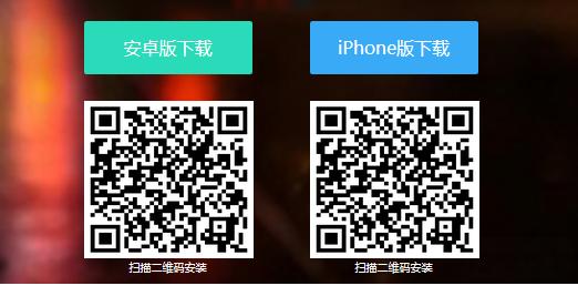 QQ图片20161009143631.png