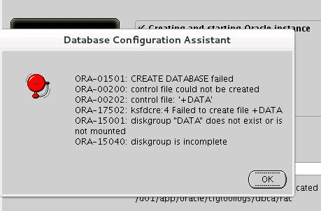 dbca创建数据库报错信息