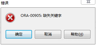 ora-00905
