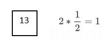 伟大的计算原理 活动2967.png