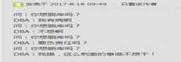 1503477118(1).jpg
