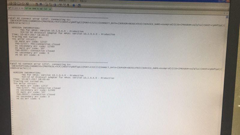 server-sqlnet.jpg