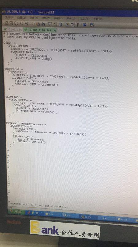 server-tnsnames.jpg