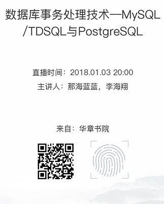 微信图片_20180102160949.jpg