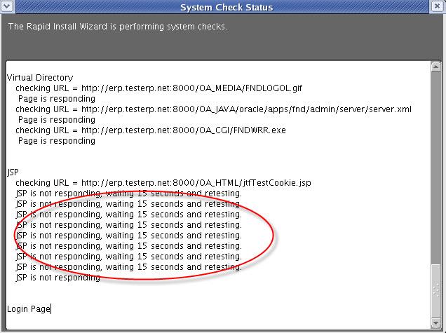 R12.1.1安装,JSP没有响应 Oracle EBS R12 中国专业的IT技术社区