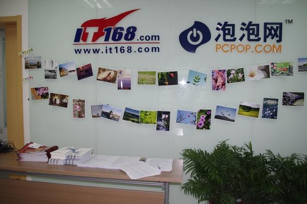 IMGP4599.jpg